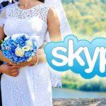 matrimoni-skype